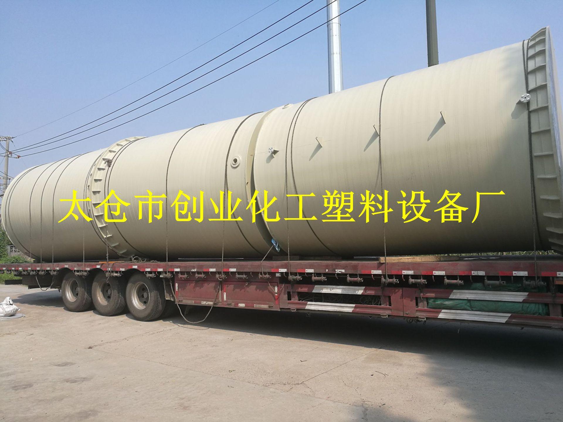 防腐塑料设备106