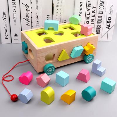 木制早教益智17孔智力车形状配对积木多孔认知拖车智力盒早教玩具