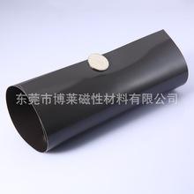 片材橡胶磁铁户外广告橡胶软铁片 吸磁卷材铁粉胶 裱纸软性铁布胶