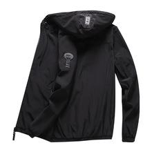 一件代发秋冬季新款男式夹克潮流时尚男装韩版修身百搭学生男外套