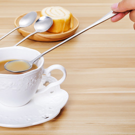 Kitchen simple creative stainless steel long handle spoon ice spoon Office coffee spoon stirring spoon long spoon 30G