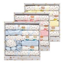 2018春季初生宝宝婴儿礼盒婴儿满月送礼母婴用品