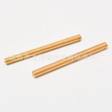 銅螺桿 無頭銅螺栓 雙頭銅螺桿 無頭銅螺絲M4M5M6M7M8M10接受定制