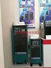 供应三社焊机SA-300TP-3 交/直流脉冲TIG/手工弧焊接机北京总代理