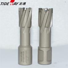 ?#39034;?#38050;板钻空心钻取心钻磁力钻头Core Drill用于钻床深35mm-100mm