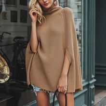 速卖通ebay欧美新款纯色斗篷式针织衫高领毛衣披肩外套亚马逊新款