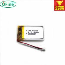 402030鋰電池美容儀電池鼠標訓狗器U盾車載剃須刀刷卡機