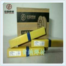 京雷GEM-F03低碳钢焊条J422低合金钢电焊条E4303碳钢电焊条2.6