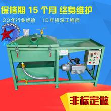 廠家直銷單槽真空含浸機 不抽真空泵保壓24小時變壓器真空含浸機