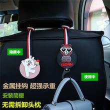 汽车挂钩隐藏座椅背多功能后座车内用品置物卡通金属车用挂钩