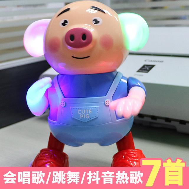 Heo con rung điện robot đồ chơi trẻ em nam bé 1-2 tuổi 3 bé gái nhảy rong biển nhảy nhót heo Búp bê điện