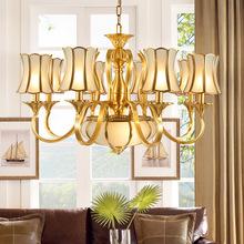 歐式全銅吊燈美式奢華客廳燈具臥室餐廳吊燈藝術燈飾酒店別墅銅燈