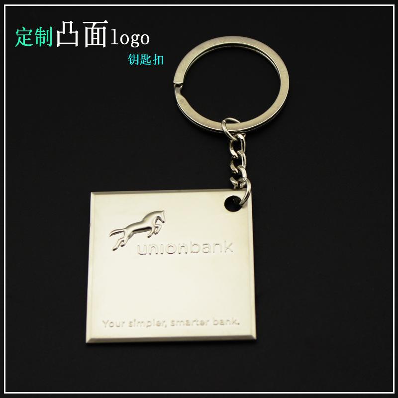 北京商务礼品 钥匙扣定制 德国旅游纪品 浮雕钥匙扣 广告促销礼品