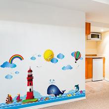 XH7252卡通燈塔鯨魚墻貼 兒童房背景裝飾貼紙2018年新款創意