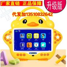 蓝宝贝S9-1儿童早教机视频点读学习机7寸故事机wifi益智玩具厂家