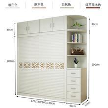 定制可組裝臥室簡約整體衣柜大衣柜定制平移門衣櫥推現代移門衣柜