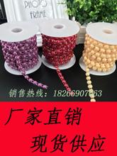 新品电镀七彩10mm半面双线珠子 婚庆装饰配件diy儿童头饰发夹配饰