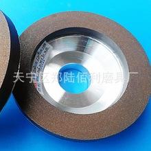 厂家供应批发电镀金刚石砂轮 树脂碗形砂轮 磨料磨具 合金砂轮