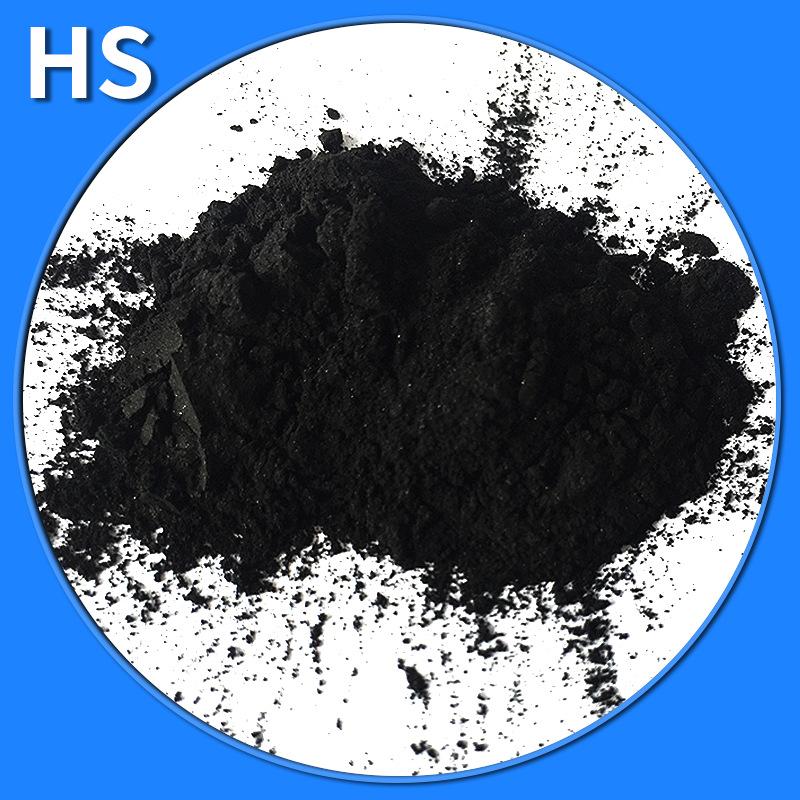 粉末活性炭污水處理焦化廢水脫色降COD垃圾焚燒發電粉狀活性碳