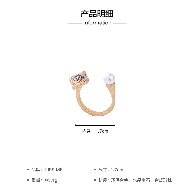 Alloy Fashion Animal Ring  Photo Color NHQD5335PhotoColor