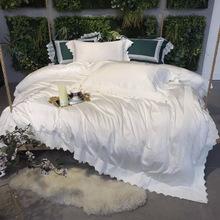 新品意大利进口蕾丝珍珠白床上用品100支 纯棉埃及长绒棉四件套