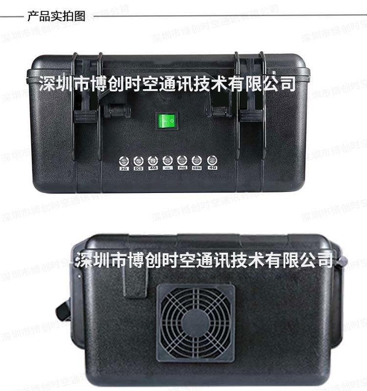 大功率信号屏蔽器 BCSK-101S型手提定向10-80米手机信号屏蔽仪器