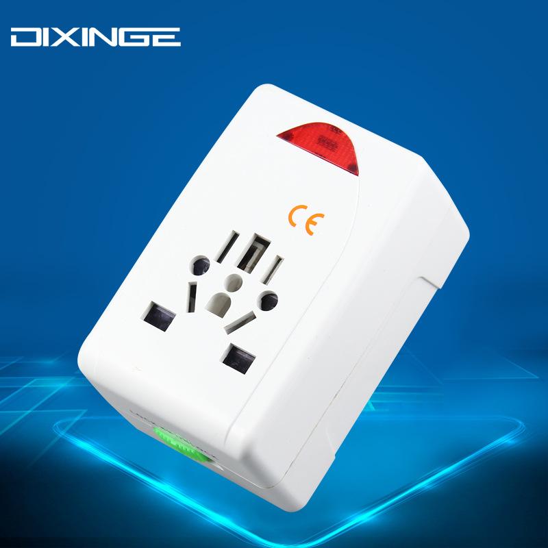 全球通用转换插头 出国旅游万能转换插头旅行插座多功能转换插座