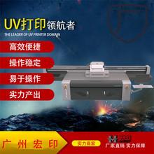 3d天花板印刷机价格 铝扣板集成吊顶印花设备 UV万能喷墨打印机