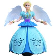 Cô gái âm nhạc nhảy tuyết công chúa tuyết đồ chơi hát mô phỏng búp bê bé nhảy búp bê đồ chơi trẻ em Búp bê điện
