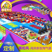 厂家供应游乐设备淘气堡 大型滑梯海洋球池蹦床 室内儿童乐园冲关