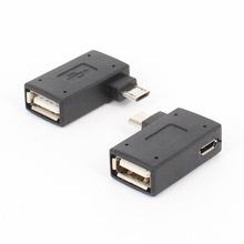 手机平板Micro usb OTG转接头外接U盘供电micro5p安卓手机转接头