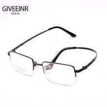 新款 男?#21487;?#21153;半框眼镜架小脸合金光学镜时尚记忆钛腿近视眼镜框