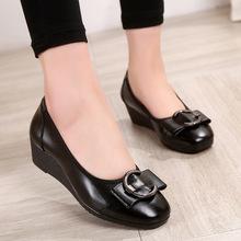 真皮黑色中老年淺口舒適女士坡跟粗跟職業工作鞋春秋單鞋斷碼清倉