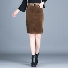 加厚包裙2018冬季新款 复古灯芯绒百搭包臀裙?#21487;?#21322;身裙厂家直销