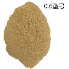 湖南益阳厂家自产直销优质统糠,谷壳糠,远销广东福建云贵川等地