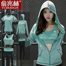 俞兆林新款瑜伽服速干衣女短袖专业健身房跑步运动文胸五件套装