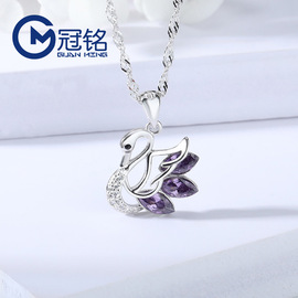 Swan sterling silver pendant S925 silver inlaid horse eye goose necklace fashion crystal clavicle chain female jewelry
