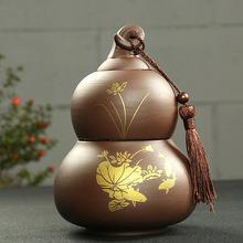 德化葫芦双层紫砂茶叶罐密封陶瓷储物罐茶叶包装罐子特价批发
