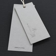 厂家生产服装吊牌定做男女装吊卡无色压凹凸特种纸卷装挂牌定制