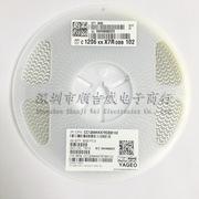 国巨贴片电容1206 102K 1KV 1NF X7R 陶瓷电容CC1206KKX7RCBB102