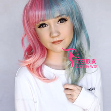 Explosion wig color gradient long curly hair cosplay anime holiday party wig