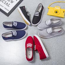一件代发新款女式帆布鞋休闲百搭学生鞋时尚潮流板鞋透气舒适单鞋