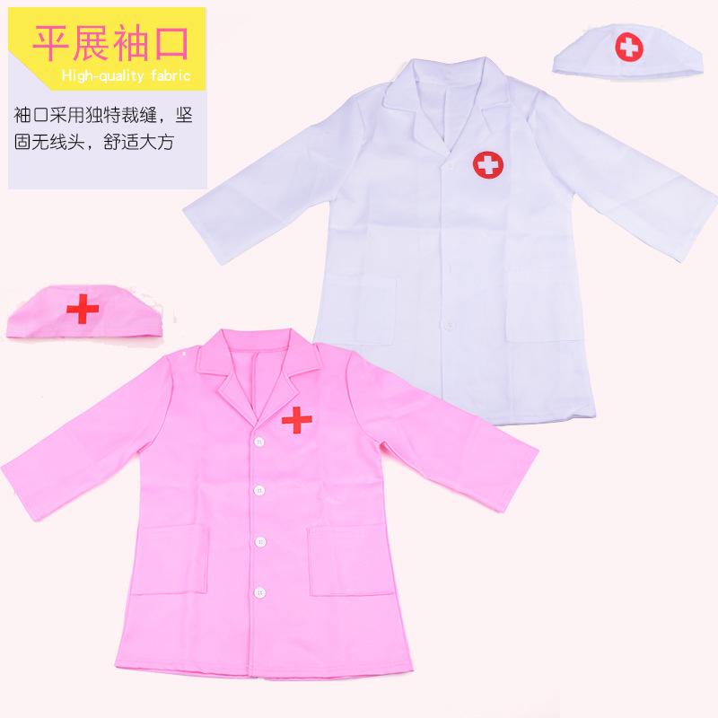 儿童小护士服医生扮演职业体验装演出服幼儿园过家家白大褂表演服