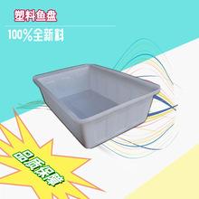深圳东莞惠州长方形塑料鱼盘水塔塑胶化工电镀厂储水罐PE 5吨工厂