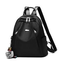 女包2020新款韩版潮牛津防水背包小熊挂件学生旅行双肩包代发