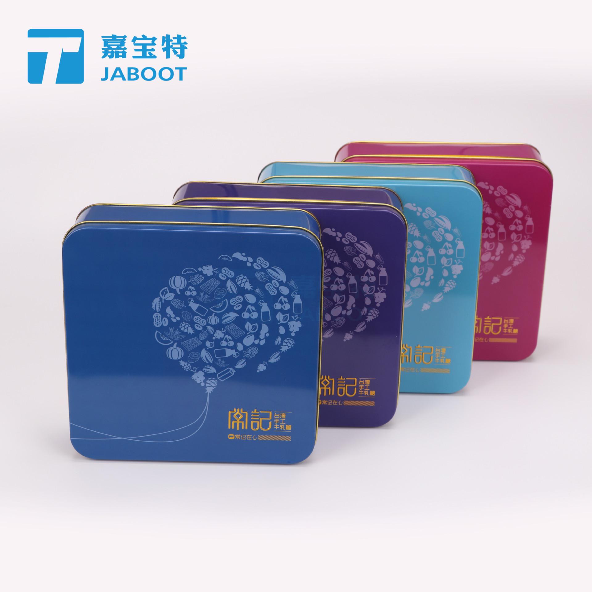 常记牛扎糖铁盒包装 方形曲奇饼干铁盒 化妆品马口铁盒包装定制