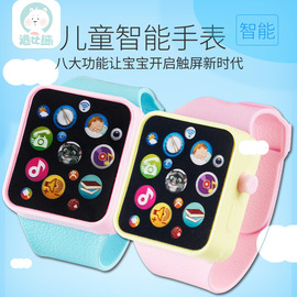 Hong Kong than bear children's toys watch early education smart watch music toy watch boy telling story Tang poetry singing