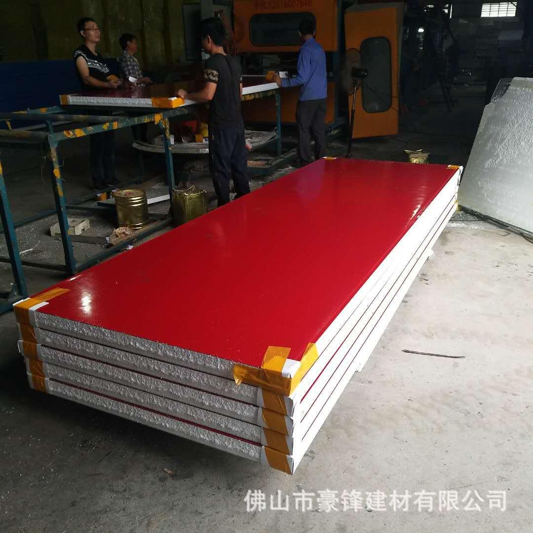 厂家直销  彩钢泡沫夹心板  活动板房  围蔽板  净化板