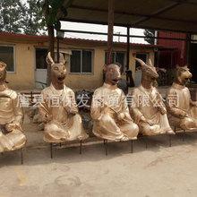 铸铜十二生肖雕塑兽头人身坐姿十二生肖铜雕摆件景观喷泉装饰品