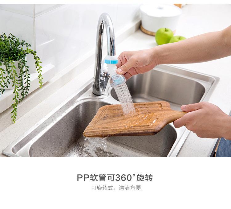 Faucet Splash-proof Shower Tap Water Filter Kitchen Water Filter Sprinkler Filter Water Saver Extension NHJA204056